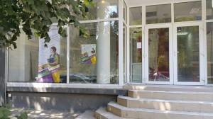 Русская школа в Бургасе 2015